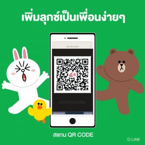 lineat-poster-th_QR