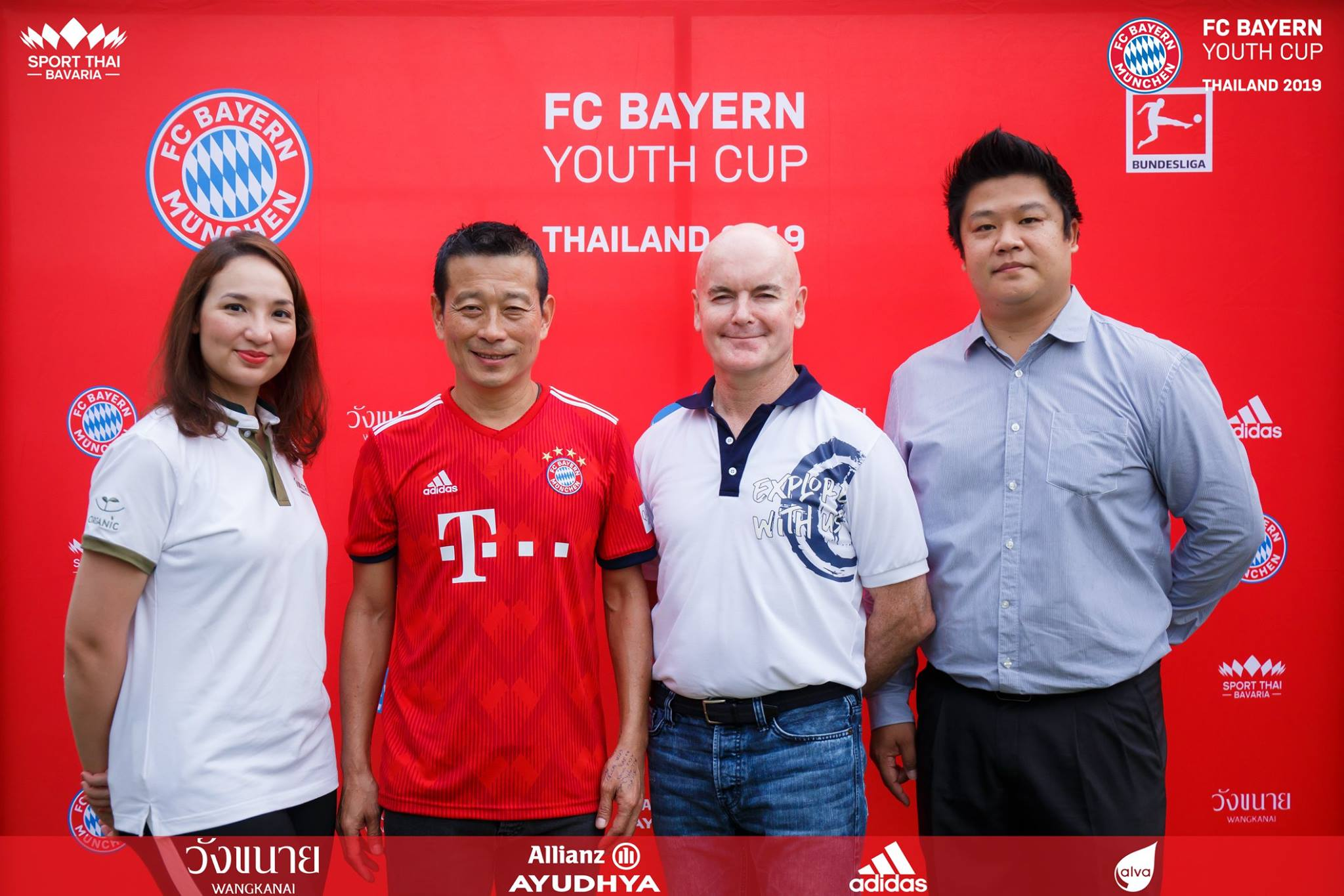 The image of the qualified match of the FC Bayern Youth Cup 2019 at Bangkok Thonburi University, Bangkok